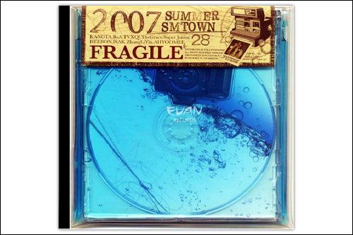 「2007 Summer SMTOWN」