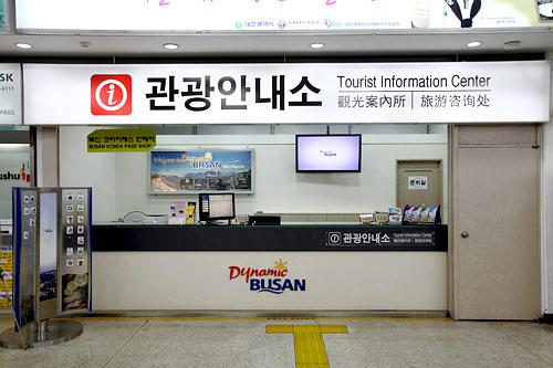 釜山港国際旅客ターミナル観光案内所旅客ターミナル内の施設案内や周辺にある観光地へのアクセス案内サービスなどがあります。2階入国ゲート正面に位置。