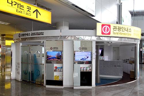 釜山駅観光案内所国鉄釜山駅2階の待合広場にある案内所。インターネットコーナーは9:30~19:00まで運営。1人30分まで無料利用可。