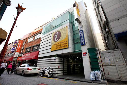 釜山外国人サービスセンター無料でインターネットの利用可能(1人30分)。またスタッフが観光コースを提案してくれるので相談してみてください。