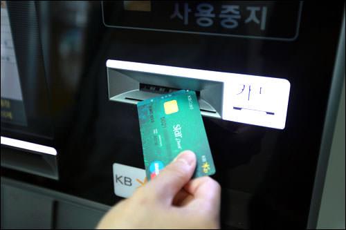 3、キャッシュカードまたは通帳を投入します。