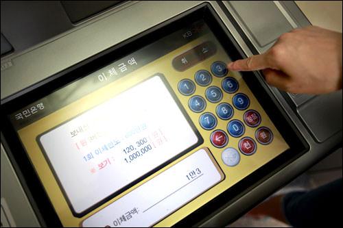 6、金額を入力します(13,260ウォンなら「1万3千260ウォン」と入力)。