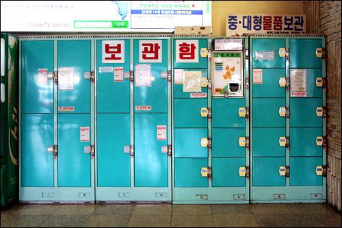 釜山総合バスターミナル(釜山東部・老圃)釜山総合バスターミナル(釜山東部・老圃)