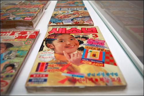 カラー付きのマンガ雑誌「セソニョン(新少年)」は、現代の雑誌に近いかたち