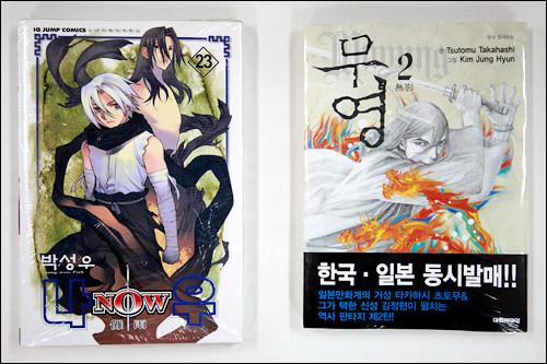 左:パク・ソンウ「NOW 薙雨」、右:高橋ツトム&キム・ジョンヒョン「無影」
