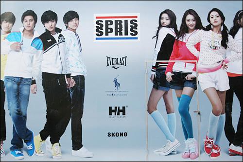 キム・ボムはスポーツブランド「SPRIS」のモデルに
