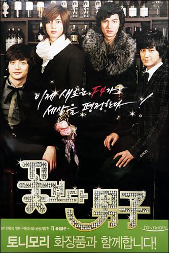 (左から)キム・ジュン、キム・ヒョンジュン、イ・ミンホ、キム・ボム