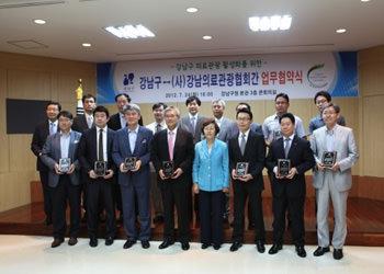 2012年、外国人患者最多誘致韓方病院として認定
