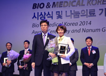 2014年、MEDICAL KOREA保健福祉部長官賞受賞