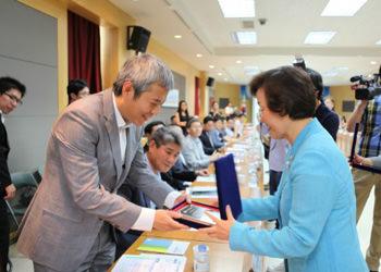 2014年、韓国医療観光優秀サービス大賞