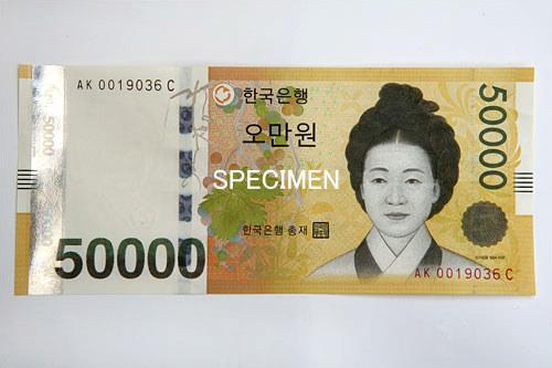 日本 円 万 ウォン 1000