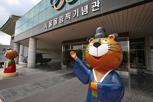 ソウルオリンピック記念館