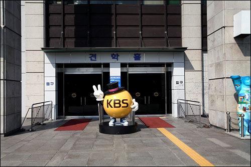 KBS見学ホール