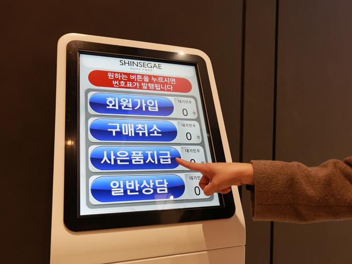 受付の順番待ち用整理券をとるデジタルモニター※上から会員加入、返品、ギフトカード発給、一般相談