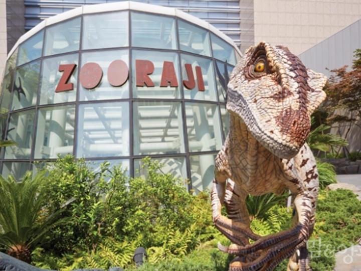 恐竜をテーマにした屋上公園・ZOORAJI(新世界百貨店9階)