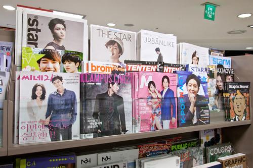 雑誌 5,000ウォン~▶ 大型書店一覧