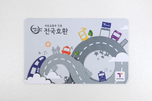 韓国各地で使用できる全国互換T-moneyカード(2,500ウォン)