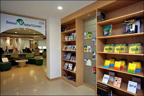 在住外国人支援センター「ソウルグローバルセンター」