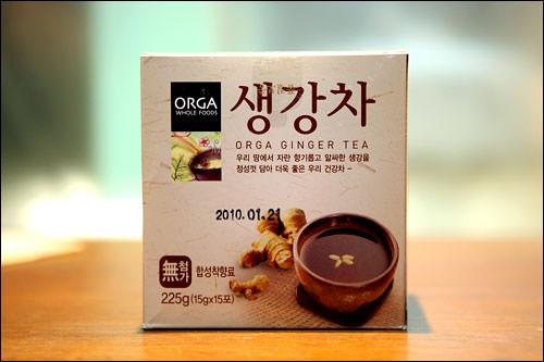 女友達にORGAの無添加の生姜茶