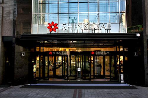 デパ地下は新世界百貨店 本店がキレイでおすすめ。(予約センター・セブン)