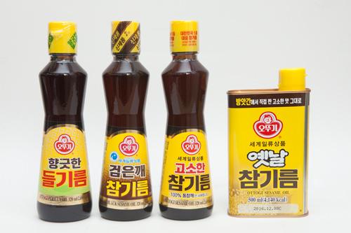 ゴマ油・エゴマ油