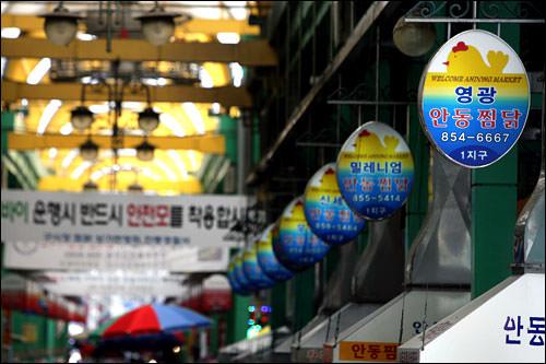卵型の看板はすべてチムタクの店