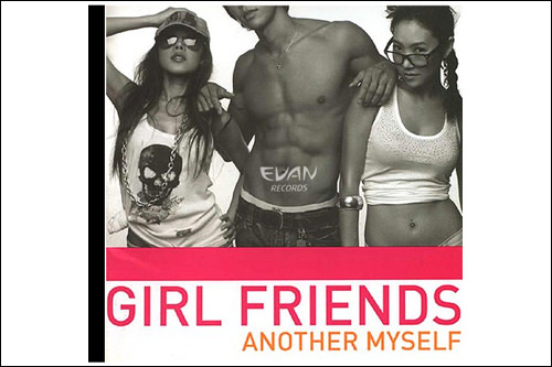 チェ・リナ(左)&ユリ(COOL)のユニット「GIRL FRIENDS」