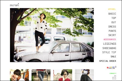 ユリ運営の衣類オンラインショップ「IAMYURI」