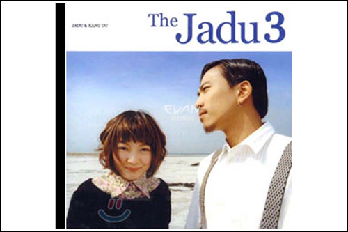 The Jadu「The Jadu 3」