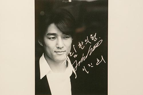 チ・ジニも「KYURIM韓医院」で治療を受けました