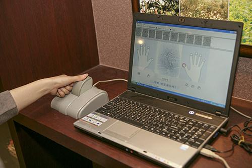 5.四像体質検査四象体質(体質を太陽・太陰・少陽・少陰の4つに分けて疾病予防や健康をはかる考え方)を診断します。