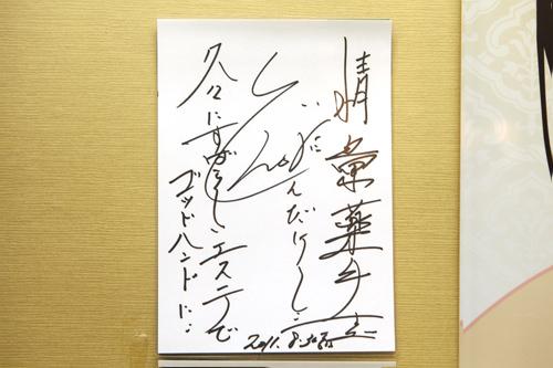 IKKOのサイン