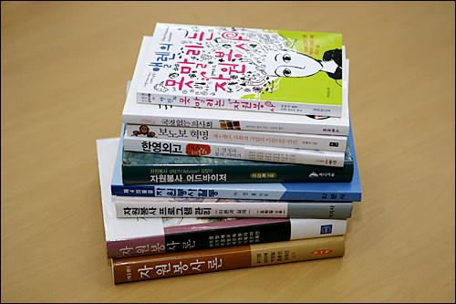 ボランティア関連の書籍も色々