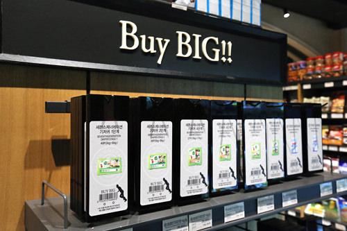 Buy BIGのコーナー