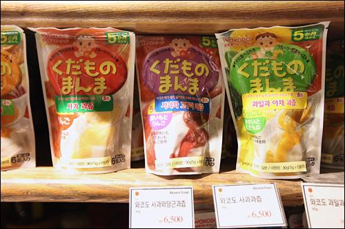 日本の離乳食も