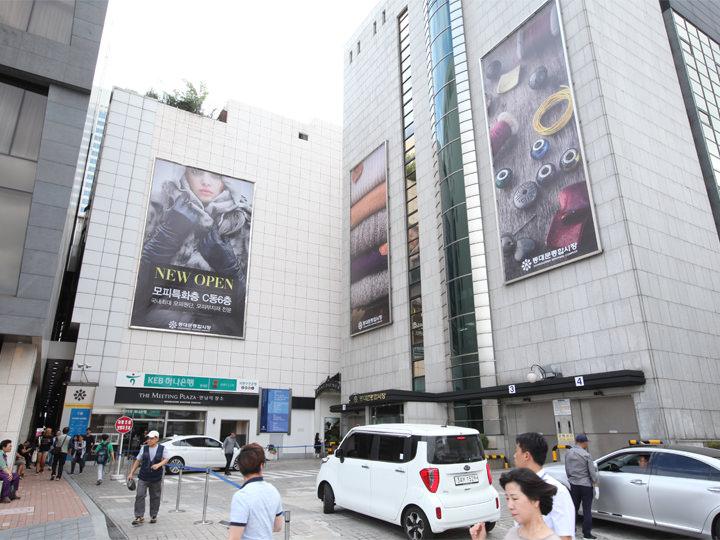 東大門総合市場|東大門(ソウル)...