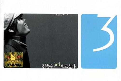 「天国の階段」の主題歌に抜擢された3rdアルバム「ポゴシプタ」