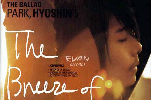久保田利伸「My Love」のカヴァー曲は5thアルバムに