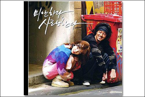 中島美嘉「雪の華」をカヴァーしたドラマ「ごめん、愛してる」主題歌