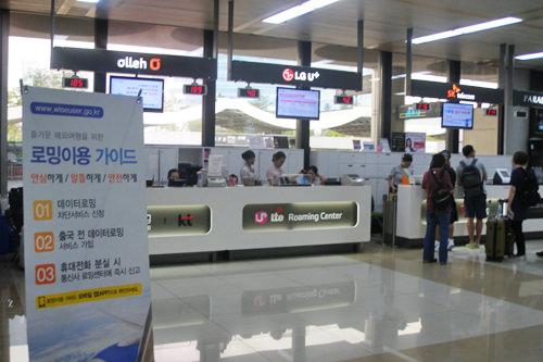 携帯レンタル・無線LAN(Wi-Fi)サービス