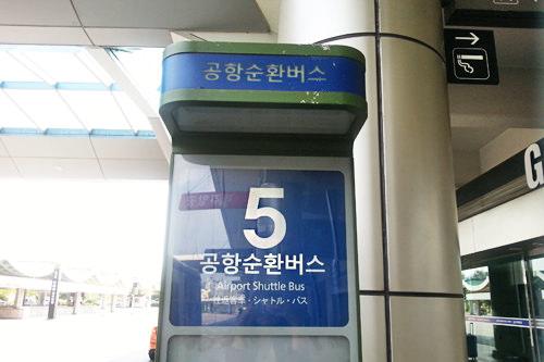 1階2番ゲートを出ると目の前にある5番乗り場