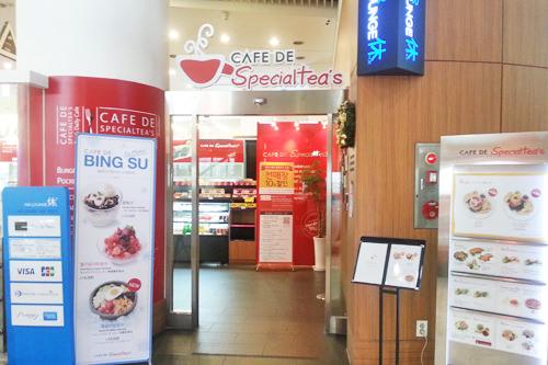 軽食カフェ(4階)