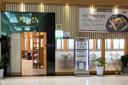 韓国料理店(4階)