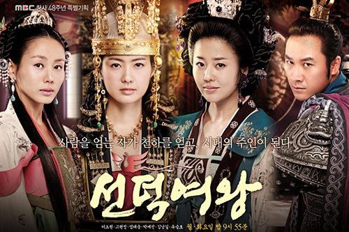 「善徳女王」ではキム・ユシンの母親役