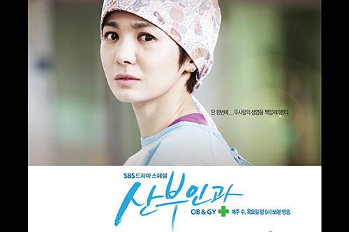「愛の選択~産婦人科の女医 」では看護婦ヨンミ役