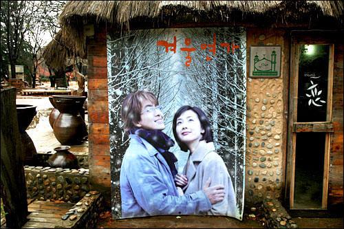 「冬のソナタ」のキム次長で日本でも有名に