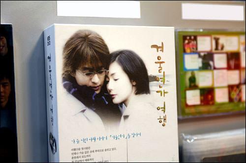 「冬のソナタ」では主人公ユジンの母親役