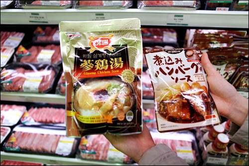 レトルトの参鶏湯(サムゲタン)とハンバーグソース