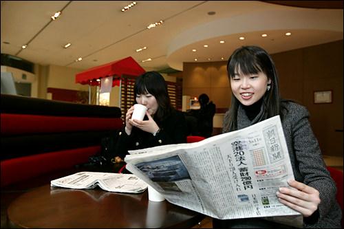日本のニュースをチェック