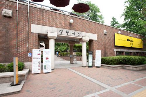 貞洞劇場 伝統芸術舞台(地図5) 韓国伝統芸術を堪能できる舞台「YOULL(ユール)」が絶賛公演中。